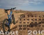 Pause d\'Aout sur Moab
